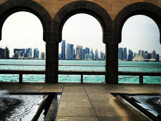 The impressive Doha Skyline