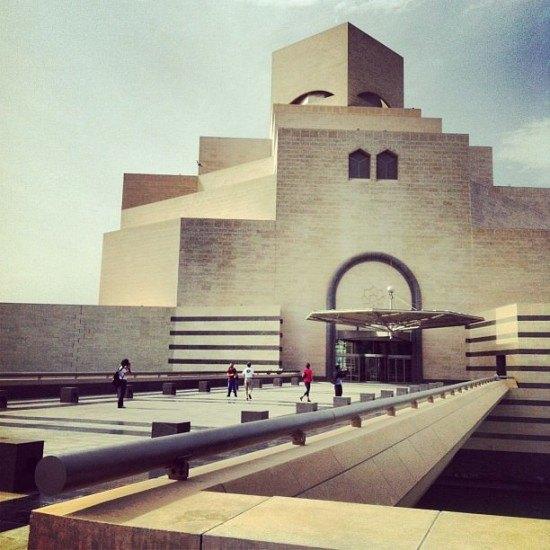 Doha's MIA - Museum of Islamic Art